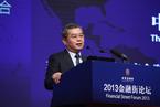 李扬:中国改革开放进入第三个阶段