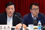 光明食品:吕永杰接替王宗南任董事长