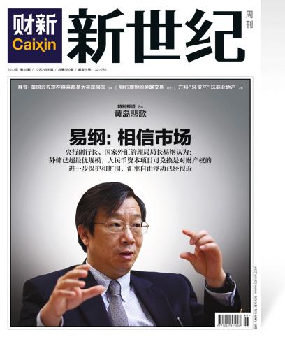 沙龙365登入周刊第580期
