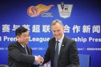英超联赛与中超联赛签署协议