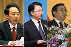 重庆三厅官被查办 最年轻者39岁