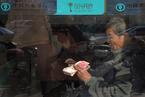 中国存款保险制度采取限额全保
