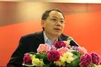 程定华离任安信证券首席策略师