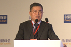 视频报道_财新峰会2013