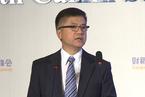 骆家辉:独立受尊重的司法体系至关重要