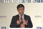 王涌谈司法腐败的解决出路