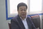 河北大名县委书记边飞被调查