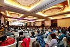 财新峰会:寻求最优增长