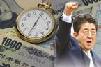 安倍执政周年 日本有何不同