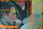 IPO新政如何保护中小投资人