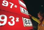 价格改革如何迈过涨价的坎?