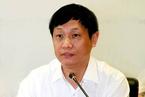 郑煤集团董事长孟中泽涉嫌违纪被调查