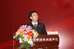 徽商银行独董温京辉辞职 已被证监会调查