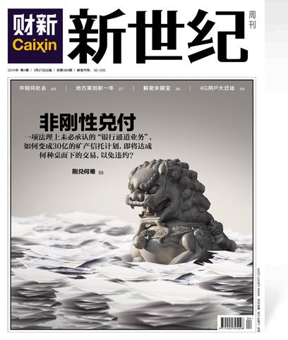 沙龙365登入周刊第589期