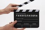 中国电影业应学好莱坞经验