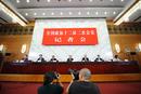 政协委员谈经济改革