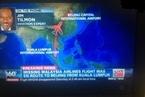 马航飞北京客机失踪 机上有154中国人