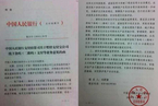 解读央行为何暂停二维码业务(更新)