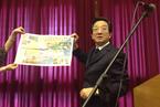 驻马大使:MH370中国乘客基本无嫌疑