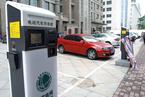 特斯拉混搭中国联通 不止400个充电桩