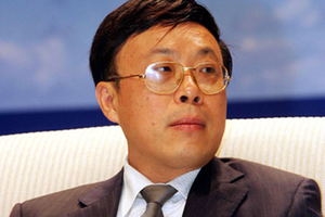 戴玉庆一审获刑11年提出上诉