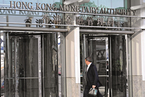 香港金管局收紧开发商融资贷款