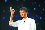 Closer Look: Regulator Takes Hard Look at Jack Ma-Hundsun Deal