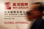 万洲国际今起招股 基石投资再度缺席