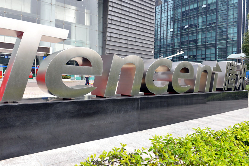 CICC Jumps 17% After Tencent Acquires 5% Stake