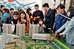 盘前必读:上海5月楼市交易量创年内新高 美最大基金公司将A股纳入投资标的