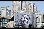 王石:反腐是房地产最大的调控