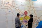 盘前必读:中国积极规划六大经济走廊 京津冀周边不得审批产能过剩项目