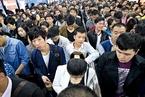 号脉北京城市病
