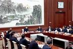定位京津冀区域一体化