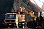 盘前必读:铁矿石交易手续费调高