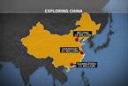 一位美国电视主播对中国的偏见