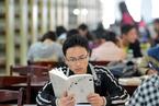 世界读书日 亚马逊发布2017全民阅读报告