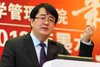 上海家化原总经理王茁回应解职风波