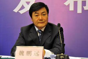 能源局原副司长魏鹏远被搜出2亿现金