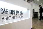 审计署:光明食品骗取1262万财政资金
