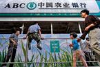 澄清关于中国银行业的几点误解