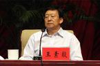 """十八大后获刑""""首虎""""王素毅被建议减刑"""