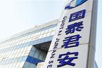 国泰君安国际股东全年净利微跌4.4%