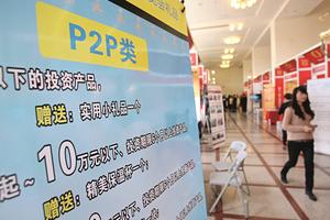 P2P引入保险的三类探索