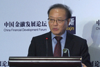 魏建国:中国如何应对经济变革期?