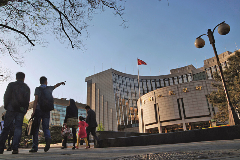The People's Bank of China pledges continued stable monetary policy in its second-quarter monetary policy implementation report. Photo: Visual China.