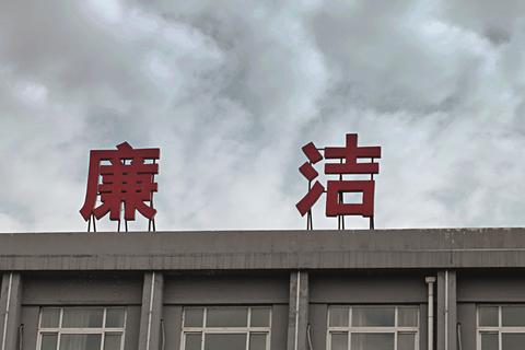 """""""政商旋转门"""" 的玄机 - 聂辉华 - 聂辉华网易博客"""