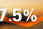 到底要不要7.5%