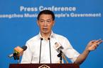 广州原副市长被判无期  称有人要弄死他儿子