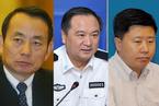 最高检:依法对蒋洁敏、李东生、王永春立案侦查